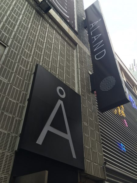A-land store signage in Myeongdong, Seoul