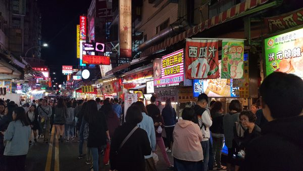Yi Zhong Street Night Market