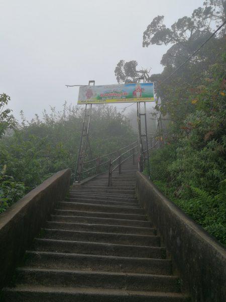 Climbing Adams Peak