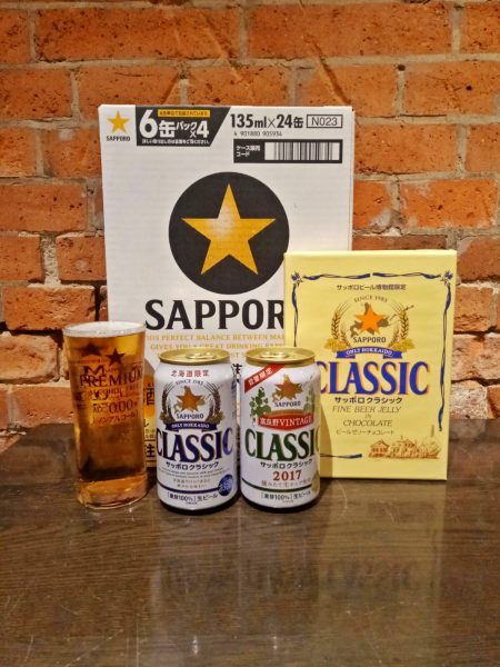 Sapporo Beer and Sapporo Chocolate