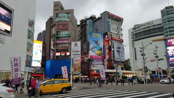 Ximending pedestrian zone in Taipei