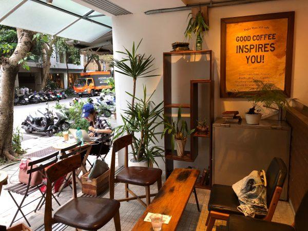 Fujin Tree 353 Cafe
