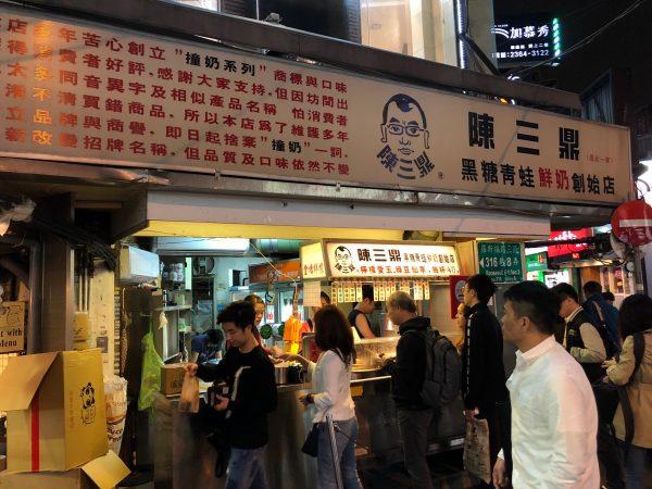 Bobba Milk Tea Store