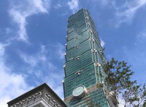 Taipei 101 Observatory tower