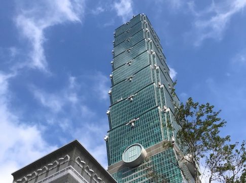 Taipei 101 Observatory tower
