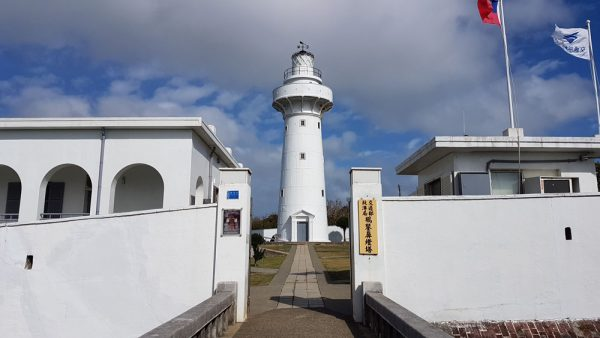 Entrance to the Eluanbi Lighthouse