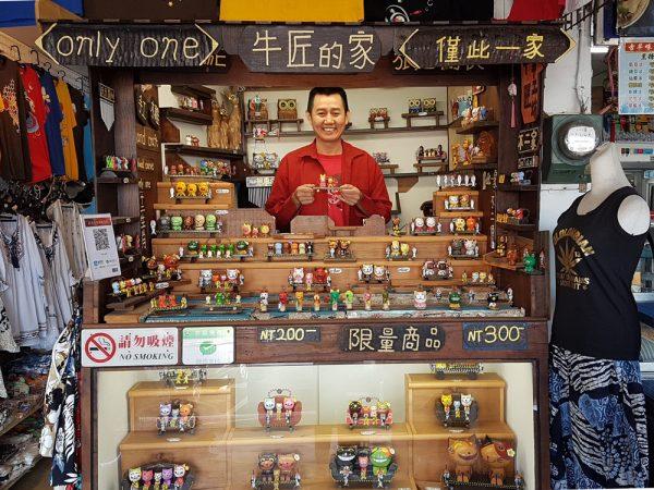 Souvenir Shop at the Visitor's Entrance to Eluanbi Lighouse